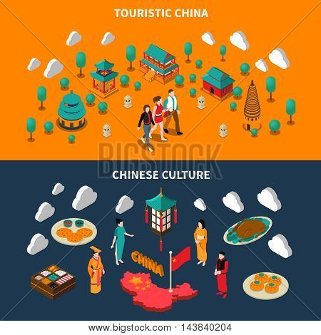 Horizontal colorful china touristic isometric banners with chinese culture elements on dark and orange backgrounds isolated vector illustration