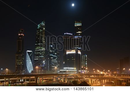 Moscow Russia - 21 August 2016: Business center