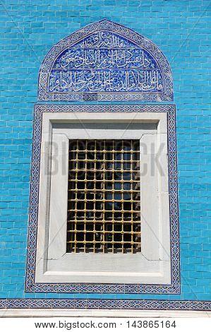 Green Tomb In Bursa City