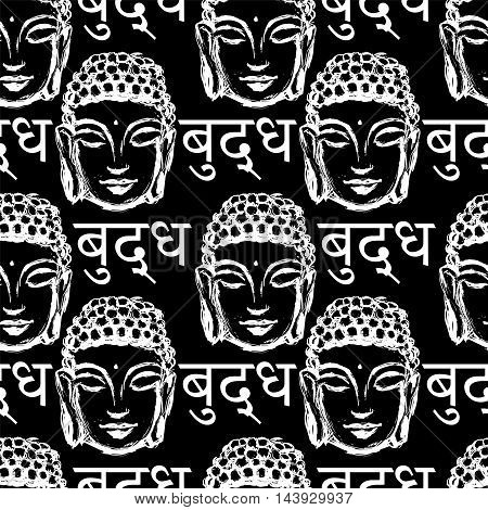 seamless pattern of white Buddha head and the inscription on the language of Nepal - Buddha on a black background