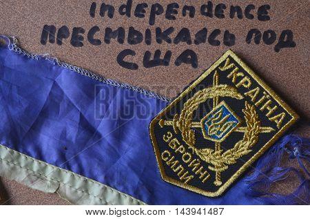 ILLUSTRATIVE EDITORIAL.Chevron of Ukrainian army.August 24,2016,Kiev, Ukraine