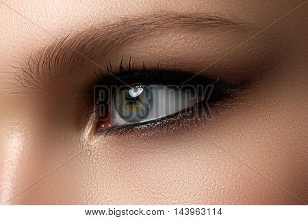 Creative Eye Makeup. Fashionable Smoke Eyes. Cosmetics And Make-