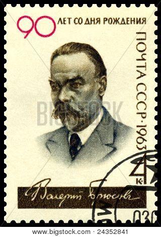 Vintage Postage Stamp. Poet  V. Bryusov.