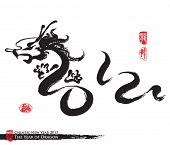 stock photo of dragon  - Vector Chinese New Year Calligraphy for the Year of Dragon 2012 - JPG