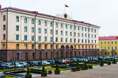 Administrative Building With A Flag In The Capital Of Belarus Minsk poster