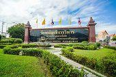 The Entrance Sign Of Wat Phananchoeng Worawihan In Ayuthaya, Thailand. (translation : Wat Phananchoe poster
