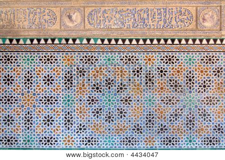 Mosain In A Palace