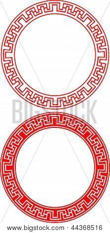 Chinese Circle Ornament