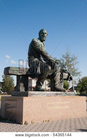 Monument Dostoyevsky. Tobolsk. Russia