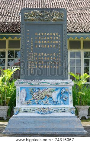 The bilingual Chinese-Javanese inscription in Yogyakarta Sultanate Palace