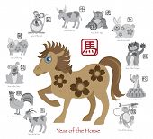 foto of chinese new year horse  - Chinese New Year of the Horse Color with Twelve Zodiacs with Chinese Text Seal in Circle Grayscale Vector Illustration - JPG