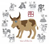 stock photo of oxen  - Chinese New Year of the Ox Color with Twelve Zodiacs with Chinese Symbol for Rat Ox Tiger Dragon Rabbit Snake Monkey Horse Goat Rooster Dog Pig Text in Circle Grayscale Vector Illustration - JPG
