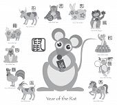 stock photo of rats  - Chinese New Year of the Rat with Twelve Zodiacs with Chinese Symbol for Rat Ox Tiger Dragon Rabbit Snake Monkey Horse Goat Rooster Dog Pig Text in Circle Grayscale Vector Illustration - JPG