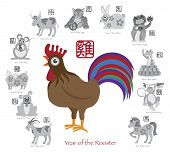 stock photo of rooster  - Chinese New Year of the Rooster Color with Twelve Zodiacs with Chinese Symbol for Rat Ox Tiger Dragon Rabbit Snake Monkey Horse Goat Rooster Dog Pig Text in Circle Grayscale Vector Illustration - JPG