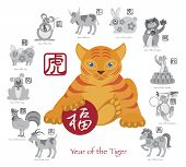 picture of grayscale  - Chinese New Year of the Tiger Color with Twelve Zodiacs with Chinese Text Seal in Circle Grayscale Vector Illustration - JPG