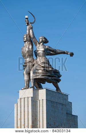 Rabochiy And Kolkhoznitsa Monument