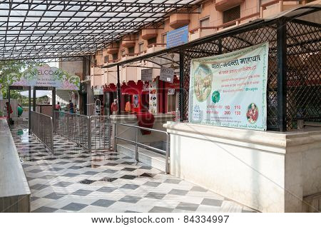 Entrance To The Sri Krishna-balaram Temple