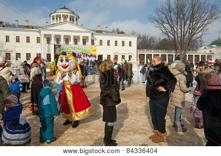 Russian Religious And Folk Holiday Maslenitsa