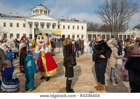 Russian Religious And Folk Holiday Maslenitsa