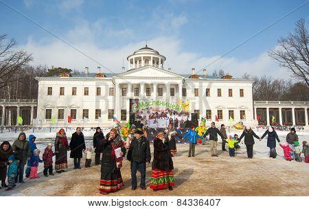 Folk Holiday Maslenitsa