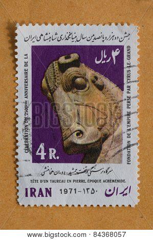 Bull Head On Stone Postage Stamp