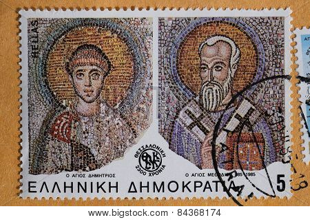Saints Demetrius And Methodius Postage Stamp