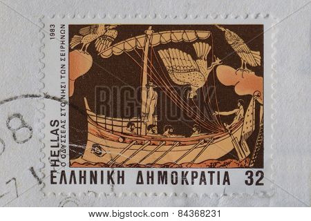 Ulysses And The Sirens Postage Stamp