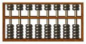 image of subtraction  - An abacus used for displaying counting adding or subtracting numbers - JPG