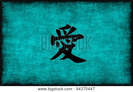 Chinese Character Painting for Love in Blue as Concept