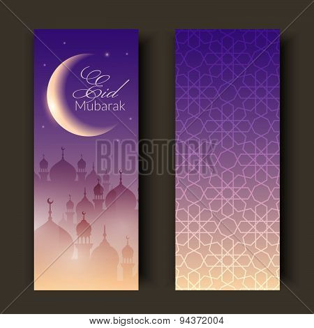 Greeting Cards Or Banners With Night Landscape