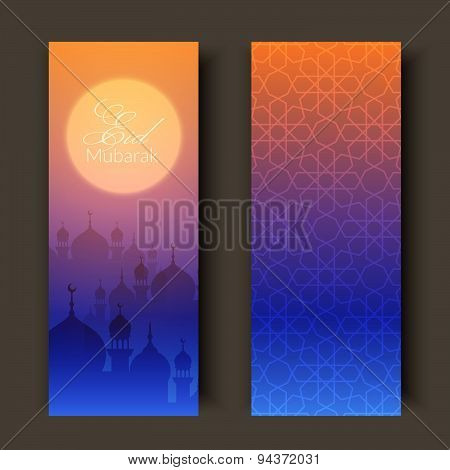 Greeting Cards Or Banners With Evening Landscape