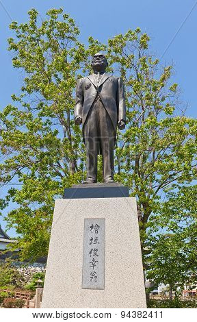 Monument To Higaki Toshiyuki In Imabari, Japan