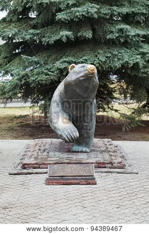 Perm, Russia - Apr 27, 2013: Sculpture Bear - Symbol Of Perm. Population Of Perm - 1 Million