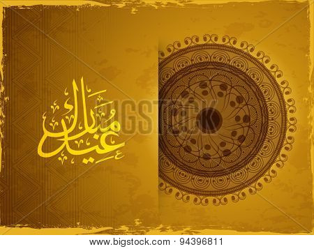 Creative greeting card design decorated with beautiful floral pattern and Arabic Islamic calligraphy of text Eid Mubarak on grungy background for Muslim community festival, Eid Mubarak celebration.