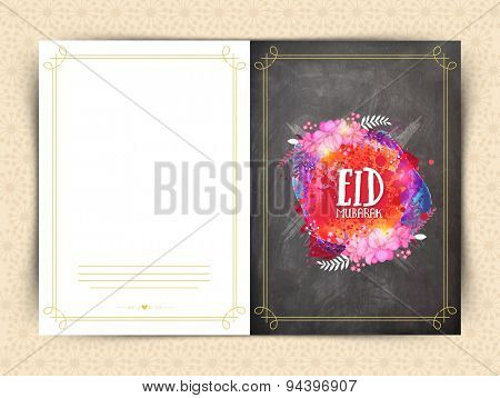 Creative greeting card design decorated with beautiful flowers on colorful splash for holy festival of Muslim community, Eid Mubarak celebration.