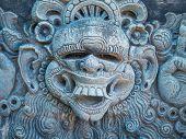 image of immoral  - Stone sculpture on entrance door of Pura Padmasana Puja Mandala temple - JPG