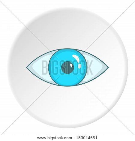Eye icon. Flat illustration of eye vector icon for web