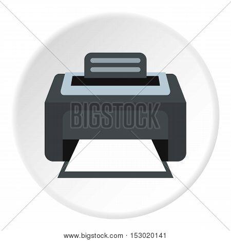 Printer icon. Flat illustration of printer vector icon for web