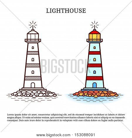 Lighthouse logo. Vector illustration isolated on white.