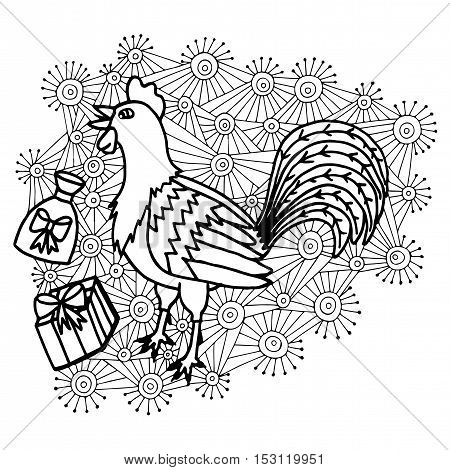 Cute cheerful cartoon rooster symbol 2017 year on an abstract background by eastern calendar with gifts. Christmas and New Year Greeting card design. Vector illustration.