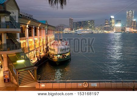 HONG KONG - CIRCA JANUARY, 2016: a Star Ferry at night. The Star Ferry is a passenger ferry service operator and tourist attraction in Hong Kong