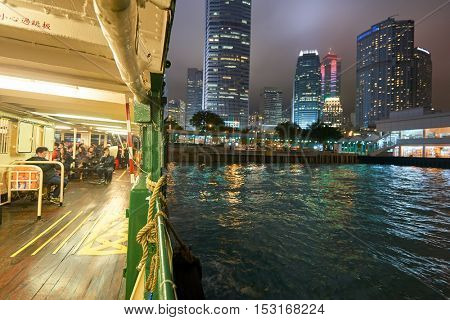 HONG KONG - CIRCA JANUARY, 2016: view from a Star Ferry at night. The Star Ferry is a passenger ferry service operator and tourist attraction in Hong Kong