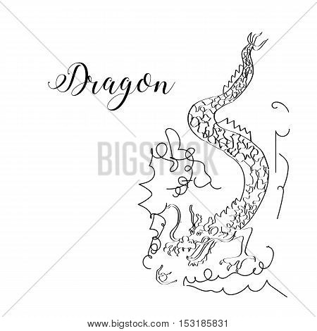 Hand drawn vector dragon with written text