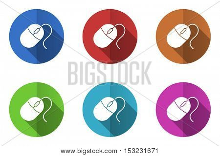 Pc mouse flat design vector icons
