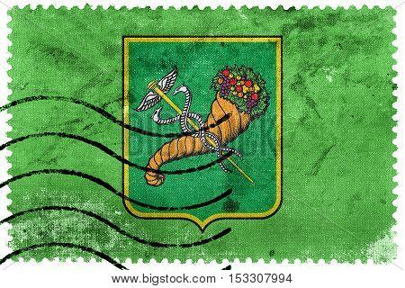 Flag Of Kharkiv (kharkov), Ukraine, Old Postage Stamp