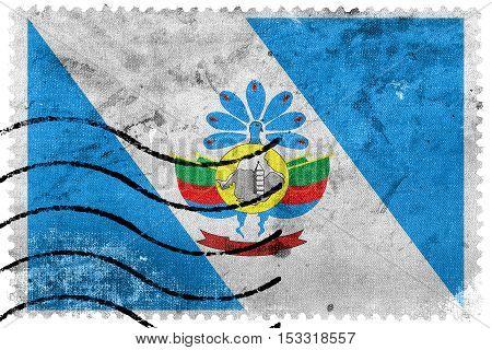 Flag Of Vila Pavao, Espirito Santo State, Brazil, Old Postage Stamp