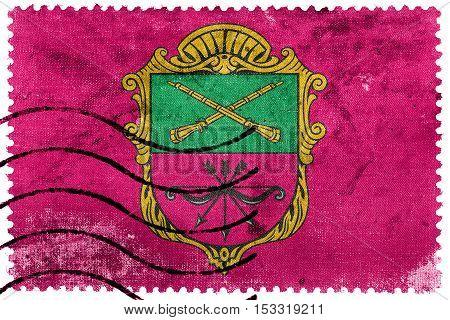 Flag Of Zaporizhia (zaporozhye), Ukraine, Old Postage Stamp