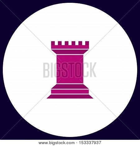 Chess Rook Simple vector button. Illustration symbol. Color flat icon