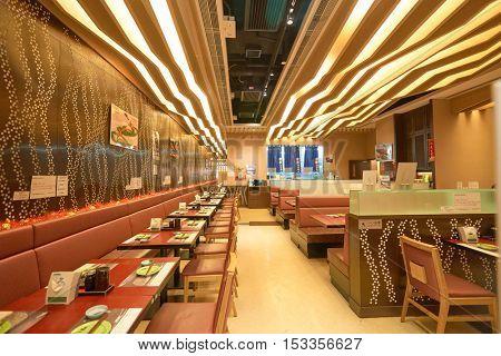 HONG KONG - CIRCA JANUARY, 2016: interior of a restaurant in Hong Kong. Hong Kong, is an autonomous territory on the southern coast of China at the Pearl River Estuary and the South China Sea.