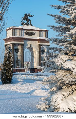 Triumphal arch. Kursk city, Russia . .